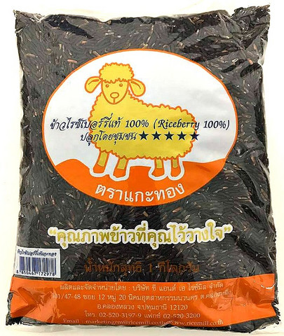 GOLD SHEEP RICE BERRY  1kg
