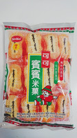 Bin Bin Original Flavor Rice Crackers 120g