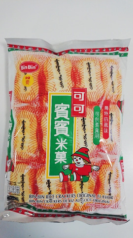 Bin Bin Original Flavor Rice Crackers 120g