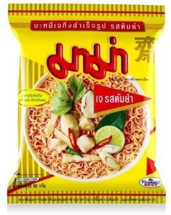 Mama Noodles Vegetarian Tom Yum Flavor 30 x 60g
