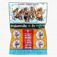 Eleven 11 Tigers Brand Thai Healthy Herbal Powder Whisky 20 ml.