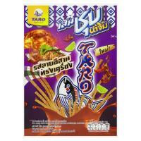 Taro Fish Snack Larb Isan Songkrueng Flavoured 25g