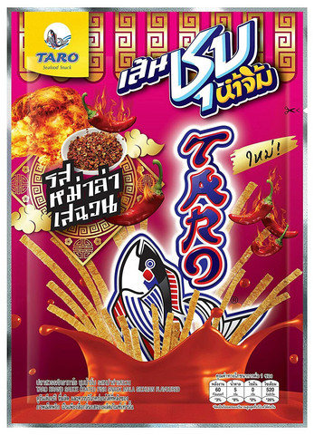 Taro Mala Sichun Flavoured Sauce Coated Fish Snack 20g