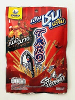 Taro EXTREME HOT Cuttlefish Flavoured Sauce Coated Fish Snack k 22g