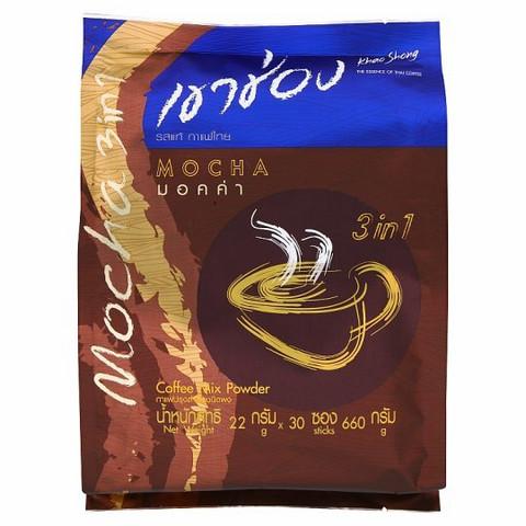 Khao Shoung 3 in 1 Mocha Coffee Mix Powder 22g x 30pcs