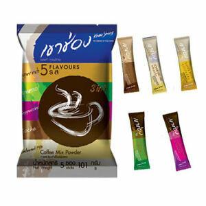 Khao Shong 5 Flavours 3 in 1 Coffee Mix Powder 20pcs 404g