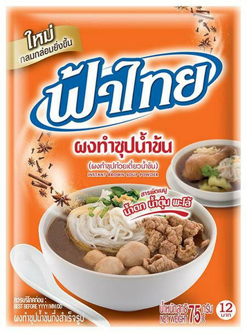 Fa Thai-Instant Brown Soup Powder 165g