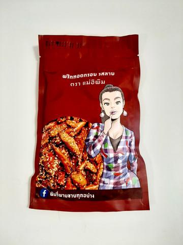 Mae E-Pim Crispy Chili Laab Thai Spicy Minced Meat
