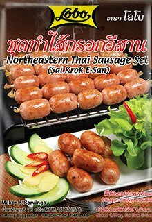 LOBO Northeastern Thai Sausage set E-San 75g