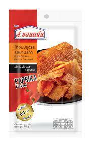 S.Khonkaen Roast Chicken Paprika Flavoured 18g