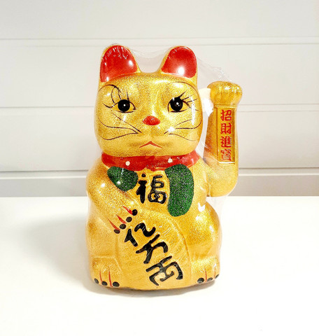 Gold Maneki Neko Lucky Waving Cat