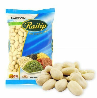 TARJOUS! 500g Peeled Peanut thai Raitip Natural