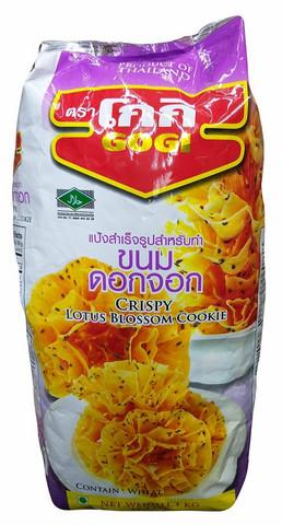 Gogi - Crispy Lotus Blossom Cookie 1 kg