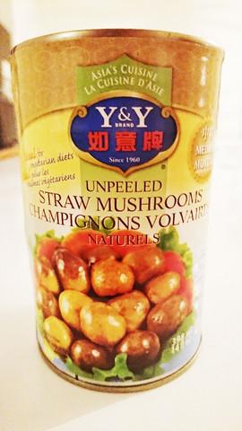 Y&Y Straw Mushrooms 425g