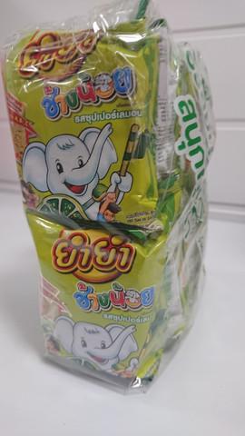 Tarjous!  Yum Yum Chang Noi Instant Noodle Super Lemon 12 x 20g  Packs