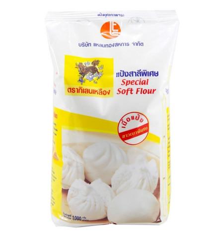Special Soft Flour  1kg