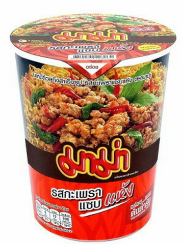 MAMA CUP SPICY BASIL STIR FRY FLAVOUR 60g