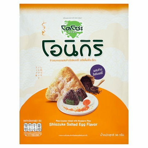 Dozo Onigiri Shiozuka Salted Egg Flavor Rice Cracker  36g
