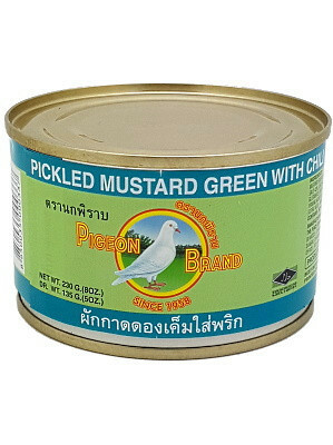 Tarjous! Pickled Mustard Green with Chill 140g – PIGEON