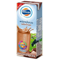Foremost UHT Low Fat Milk Chocolate 225ml.