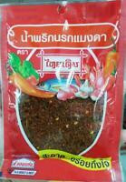 Nam Prik MANG-DANA-ROK Chili Flake 22g