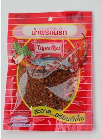 Na-Rok Chili Flake Thai-Derm 22g