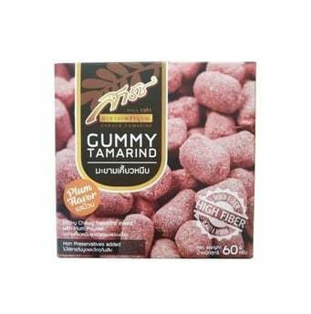 Gummy Tamarind In Plum 60 G