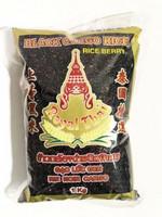 ROYAL THAI Black Cargo Rice/Rice Berry 1kg