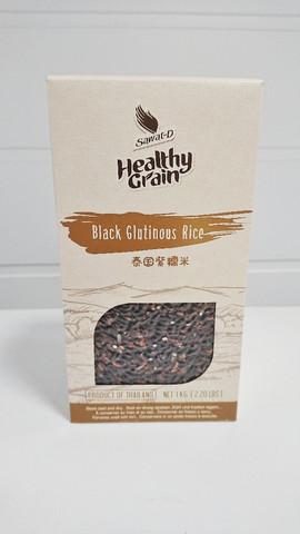 Healty Grain Black Glutinous Rice 1kg