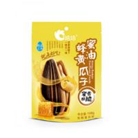 Qia Qia Honey Butter Sunflower Seeds 108g