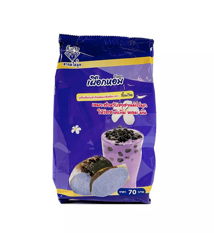Bubble Milk Tea Taro Flavour