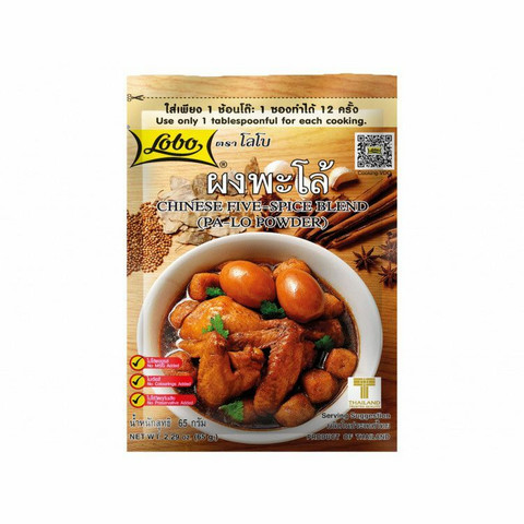 Chinese Five-Spice Blend (Pae-Lo Powder) 65g