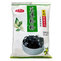 BaiLiDa Black Jelly Powder 500g