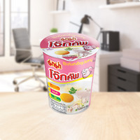 Mama Instant Rice Porridge Cup Pork 45g