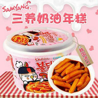 Samyang Buldak Carbo Hot Chicken Flavor Topokki 179g