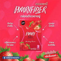 Pimry Fiber Strawberry 126g