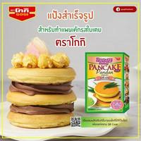 TARJOUS ! GOGI Pancake Story Pandan Mix 400g