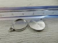 Kapussipohja, 12mm, kromi, 1kpl