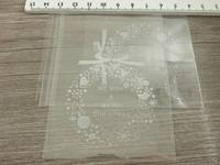 Sellofaanipussi, 7x10cm, seppele, 1kpl