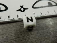 Kirjainhelmi N, 12mm, valkoinen, 1kpl