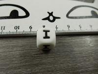 Kirjainhelmi I, 12mm, valkoinen, 1kpl