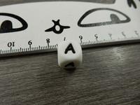 Kirjainhelmi A, 12mm, valkoinen, 1kpl