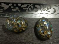 Kapussi kultahippu, 18x25mm, harmaa, 1kpl