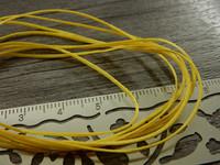 Vahattu nauha, 1mm, keltainen, 1m