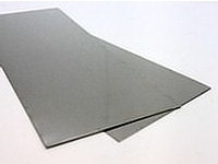Alumiinilevy 2 x 500 x 250 mm