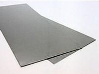 Alumiinilevy 1,5 x 500 x 250 mm