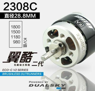 ECO 2308C 1180KV 240 W