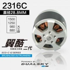ECO 2316C 880KV 368 W