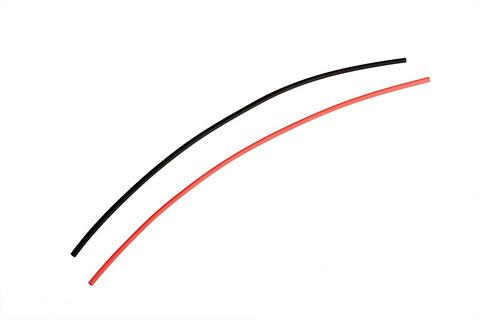 Kutistesukka 2,0 mm, 25 cm (8GR3300)