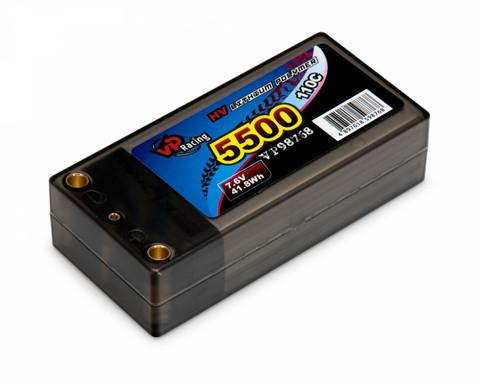 LiPo HV 5000mAh 2S 7,6V 110C Hardcase Shorty EFRA 2019 (ei liitintä) (VP98768)